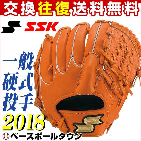 41%OFF 最大14%引クーポン SSK 硬式グローブ プロエッジ 投手用 右投用 オレンジ PEK31418 一般用 グラブ G_P3, トウマチョウ:32dab913 --- kanazuen-club-l.jp