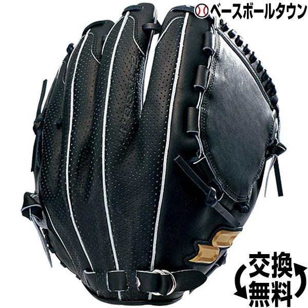 野球 グローブ 硬式 20%OFF 全品5%引クーポン SSK プロエッジ 投手用 右投用 ブラック PEK31418N G_P3