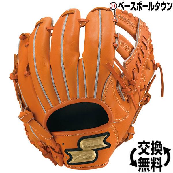 SSK 硬式グローブ プロエッジ 内野手用 右投げ オレンジ PEK34018-35-L 2018 野球 一般用 グラブ 高校野球対応