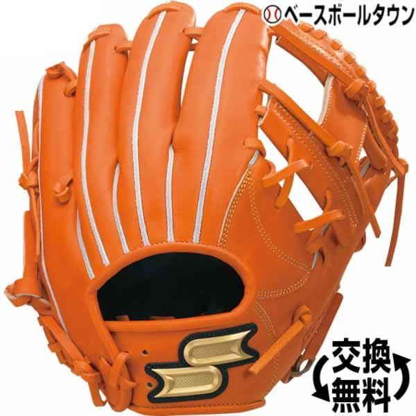 SSK 硬式グローブ プロエッジ 内野手用 右投げ オレンジ PEK64117-35-L 2018 野球 一般用 グラブ 高校野球対応 あす楽
