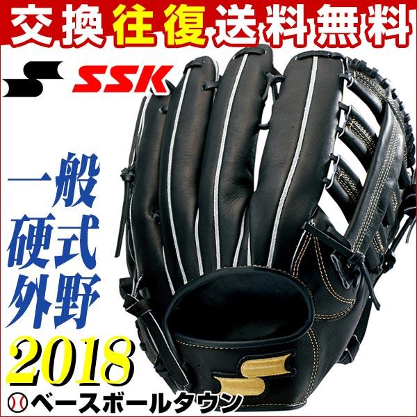 野球 グローブ 硬式 SSK スペシャルメイクアップグラブ 外野手用 右投用 SMG875 高校野球対応 あす楽