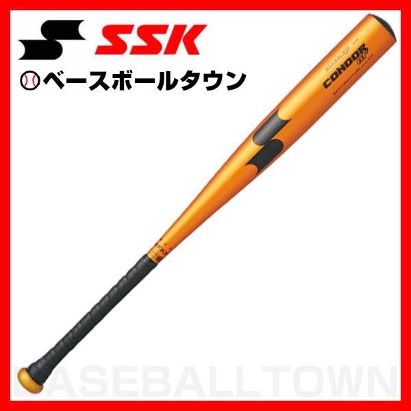 高級品市場 全品8%引クーポン SSK SSK スーパーニューコンドルGF 硬式金属バット SCK1515 オールラウンドバランス 84cm・940g以上 オレンジゴールド SCK1515 0630p10_bat 0630p10_bat B_P3, 愛する下着たち!ビーハーツ:697d70f7 --- konecti.dominiotemporario.com