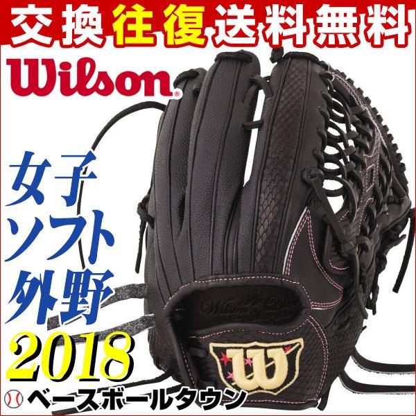 最大14%引クーポン ウイルソン 女子ソフトボール グローブ Wilson Queen デュアル 外野手用 サイズ11S 右投げ ブラックSS 2018年NEWモデル レディース グラブ袋プレゼント WTASQRS7F90SS G_P3