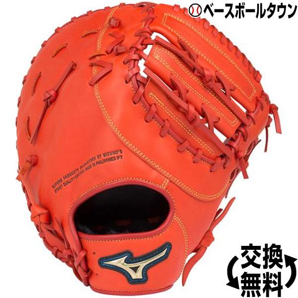 最大3000円引クーポン ミズノ ソフトボール キャーストミット セレクトナイン 捕手・一塁手兼用 右投げ 左投げ 1AJCS16600 一般用 セレクト9