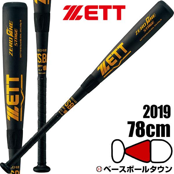 野球 バット 少年軟式金属 ゼット ゼロワンステージ 78cm 540g平均 ミドルバランス 最速発売2019年NEWモデル BAT71918 ジュニア用 新軟式球 J号球対応 あす楽