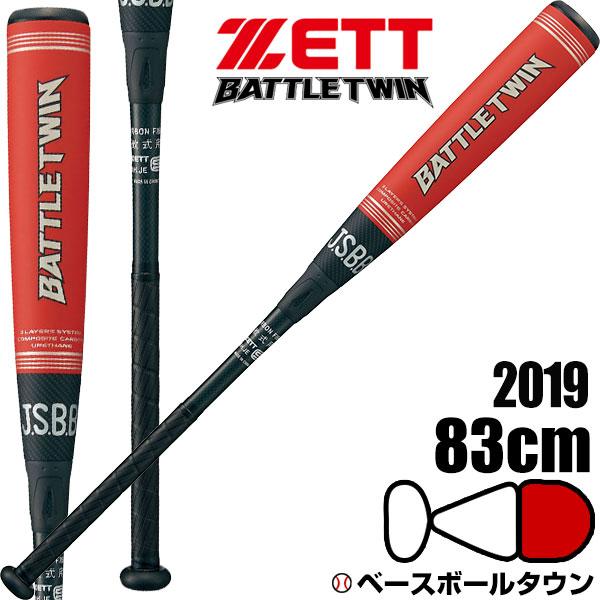 最大10%引クーポン 野球 バット 軟式 一般用 ゼット コンポジット バトルツイン 83cm 720g平均 ヘッドバランス ブラック/レッド BCT30983 最速発売2019年NEWモデル あす楽