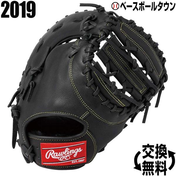 最大10%引クーポン 野球 ファーストミット 軟式 少年用 ローリングス HYPER TECH 一塁手用 右投げ ブラック GJ9HT3ACD 最速発売2019年NEWモデル ジュニア用 ハイパーテック