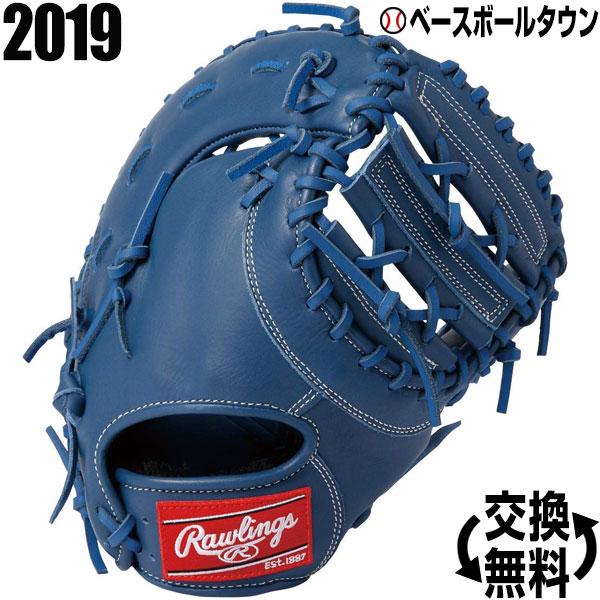 最大10%引クーポン 野球 ファーストミット 軟式 少年用 ローリングス HYPER TECH 一塁手用 右投げ ロイヤル GJ9HT3ACD 最速発売2019年NEWモデル ジュニア用 ハイパーテック