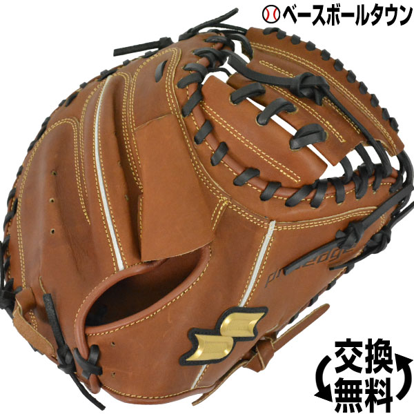 最大10%引クーポン 野球 キャッチャーミット 軟式 一般用 SSK プロエッジ 捕手用 右投げ Cブラウン×ブラック PENF53118F 2018後期モデル あす楽
