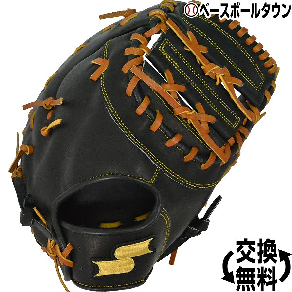 最大10%引クーポン SSK 硬式ファーストミット 特選ミット 一塁手用 右投げ SPF130 高校野球 一般