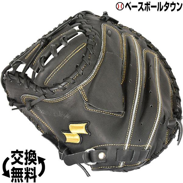 20%OFF 野球 キャッチャーミット 軟式 少年用 SSK スーパーソフト 捕手用 左投げ ブラック SSJM182