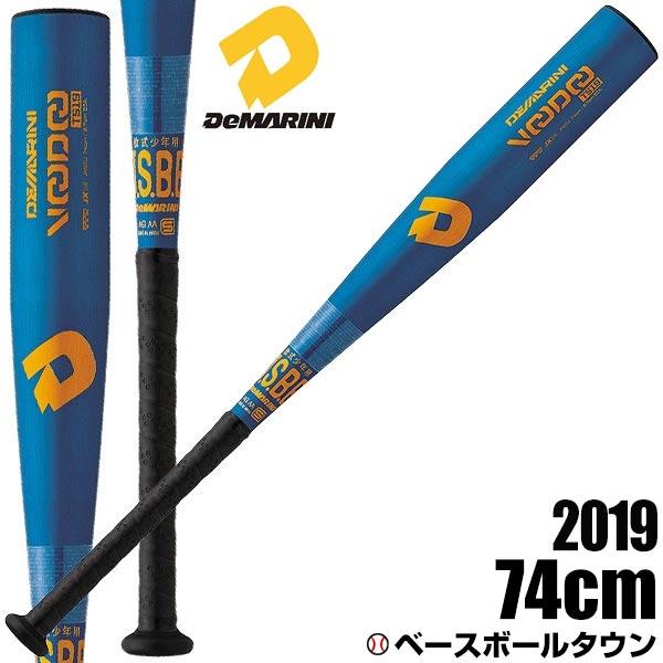 20%OFF 最大10%引クーポン ディマリニ 少年軟式金属バット 日本製 ヴードゥ TS19 74cm 510g平均 トップバランス ブルー WTDXJRSDJ 最速発売2019年NEWモデル 野球 ジュニア用 VOODOO