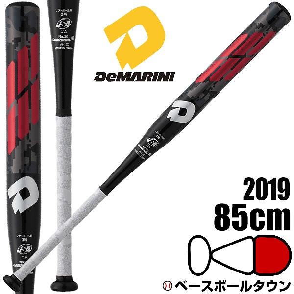 20%OFF ソフトボール バット 3号 ディマリニ 金属 ディスタンス ゴムボール3号用 トップバランス 85cm 720g平均 ブラック WTDXJSSDS 最速発売2019年NEWモデル 一般用