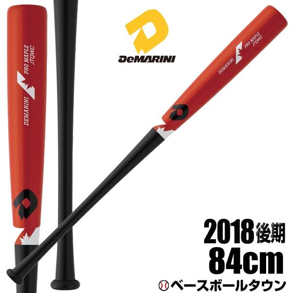 最大12%引クーポン ディマリニ トレーニングバット 木製 プロメープルコンポジット トレーニング 84cm 900g平均 実打可能 日本製 オレンジ WTDXJTQWC 2018後期モデル 野球 一般