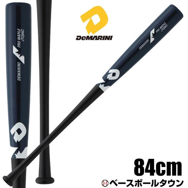 最大10%引クーポン ディマリニ トレーニングバット 木製 プロメープルコンポジット トレーニング 84cm 950g平均 実打可能 日本製 ネイビー WTDXJTQWC 野球 一般 あす楽 b1019