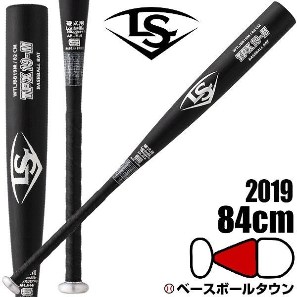 20%OFF 野球 バット 硬式金属 一般用 ルイスビルスラッガー TPX 19M 84cm 900g以上 ミドルバランス ブラック WTLJBB19M 最速発売2019年NEWモデル