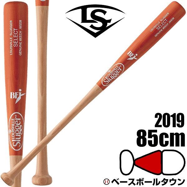 20%OFF 野球 バット 硬式木製 一般用 ルイスビルスラッガー SELECT(セレクト) JBS08 08M型 85cm 890g平均 ミドルバランス WTLJBS08M 最速発売2019年NEWモデル