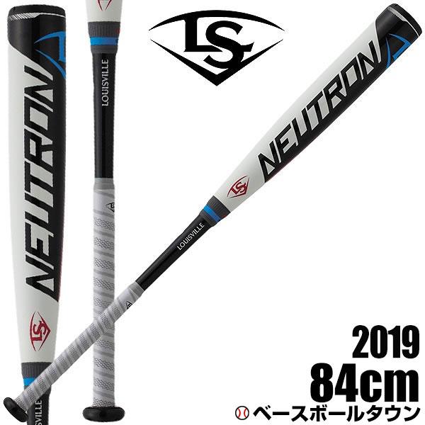 最大10%引クーポン 野球 バット 軟式 コンポジット 一般用 ルイスビルスラッガー NEUTRON(ニュートロン) 84cm 710g平均 セミトップバランス WTLJRB19N 最速発売2019年NEWモデル あす楽