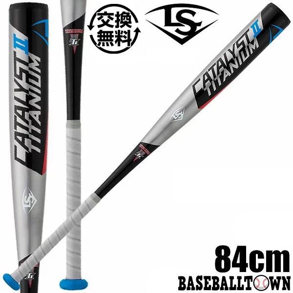 20%OFF 最大10%引クーポン 野球 バット 軟式 コンポジット 一般用 ルイスビルスラッガー カタリストII Ti 84cm 740g平均 トップバランス WTLJRB19T 最速発売2019年NEWモデル