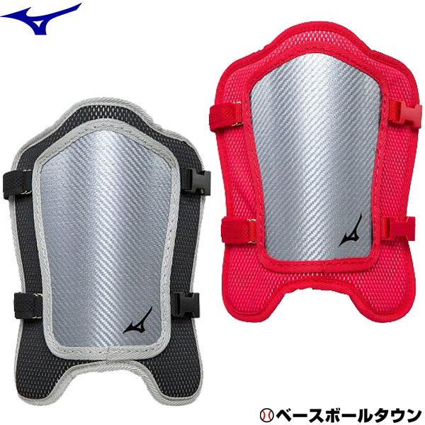 MIZUNO  ミズノ 打者用フットガード 軽量 硬式・軟式・ソフト兼用 野球 プロテクター 左右兼用 1DJLG103 一般 大人 スーパーSALE RakutenスーパーSALE