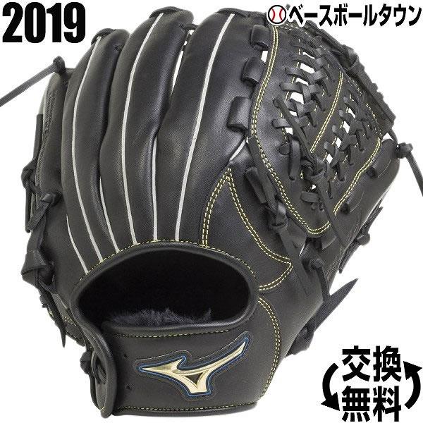 ミズノ 野球 グローブ 軟式 セレクトナイン 内野手向け サイズ9 右投げ 1AJGR20823 最速発売2019年NEWモデル 一般用 12月上旬発送予定 予約販売