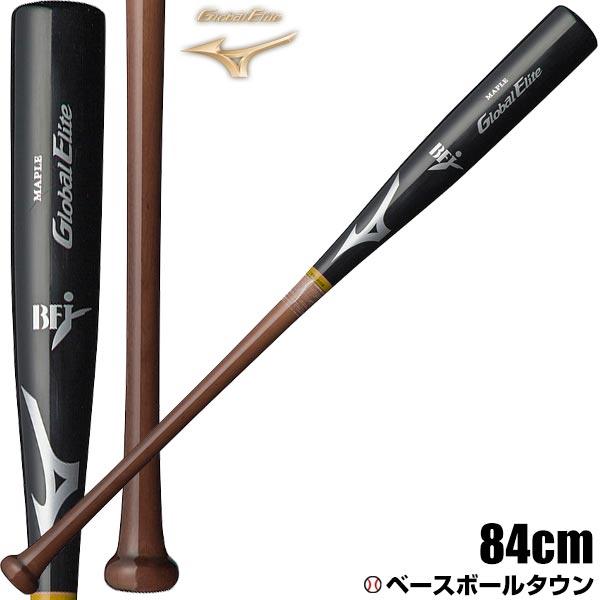 【お年玉セール特価】 ミズノ 900g平均 硬式木製バット グローバルエリート メイプル 84cm 900g平均 筒香型 1CJWH13684-YT25 B メイプル B_P3_P3, ヨモギタムラ:632775b3 --- blablagames.net