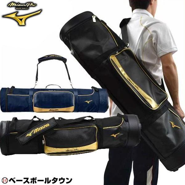 20%OFF ミズノプロ 野球 バットケース(10本入用) 取寄 1FJT6002 0630p10_bag