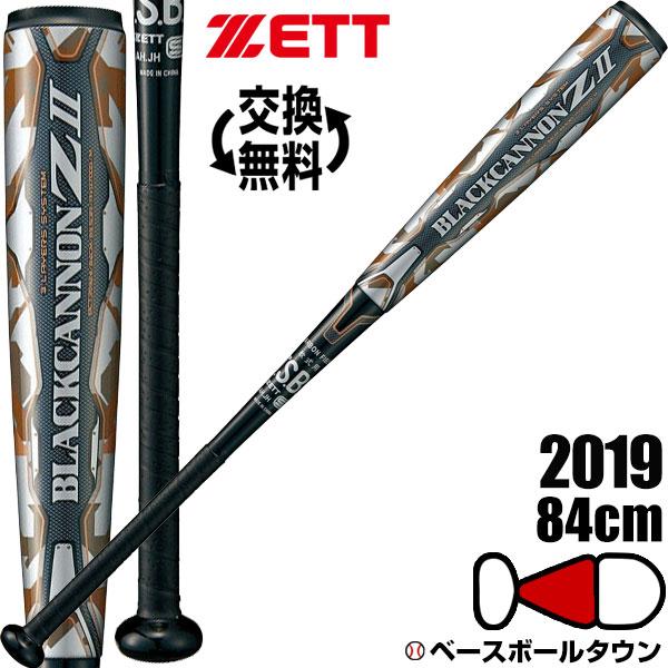 最大10%引クーポン ブラックキャノンZ2 一般用 野球 バット 軟式 ゼット FRP カーボン製 84cm 700g平均 ミドルバランス ブラック 2019年NEWモデル BCT35924-1900 ラッピング不可