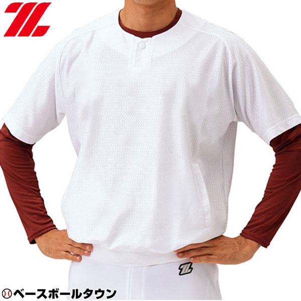 最大10%引クーポン ゼット レイヤーシャツ ウォームアップ、移動用ウエア BLS1000 練習着 一般用 メンズ 野球ウェア 取寄