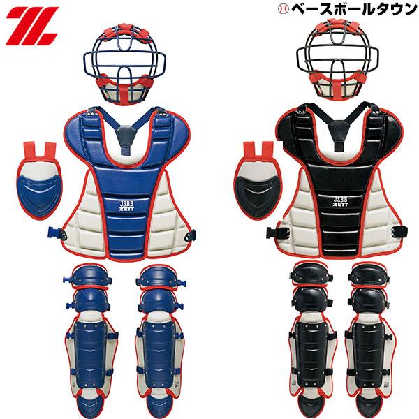 野球 キャッチャー防具 4点セット ゼット 軟式 少年 BL717A マスク スロートガード プロテクター レガーツ 捕手|野球用品ベースボールタウン