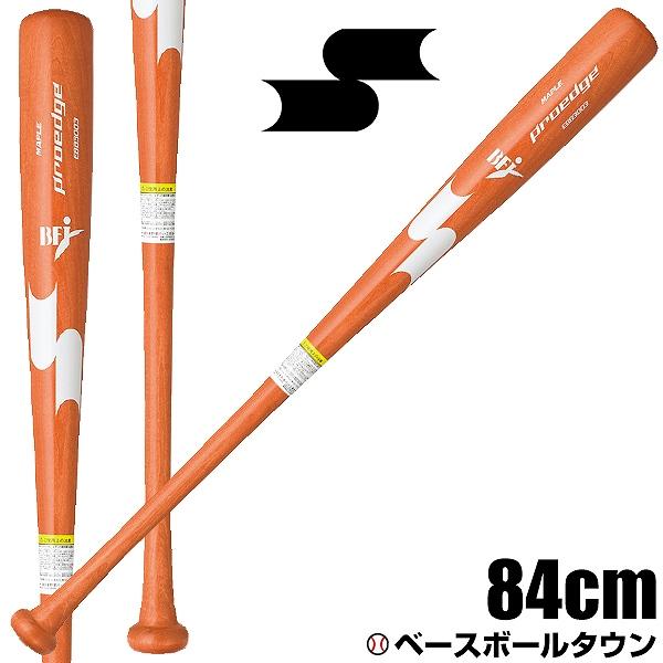 最大3000円引クーポン SSK バット 野球 硬式 木製 プロエッジ メイプル 84cm 890g以上 平田型 EBB3003 2019年NEWモデル 一般 大人 高校野球