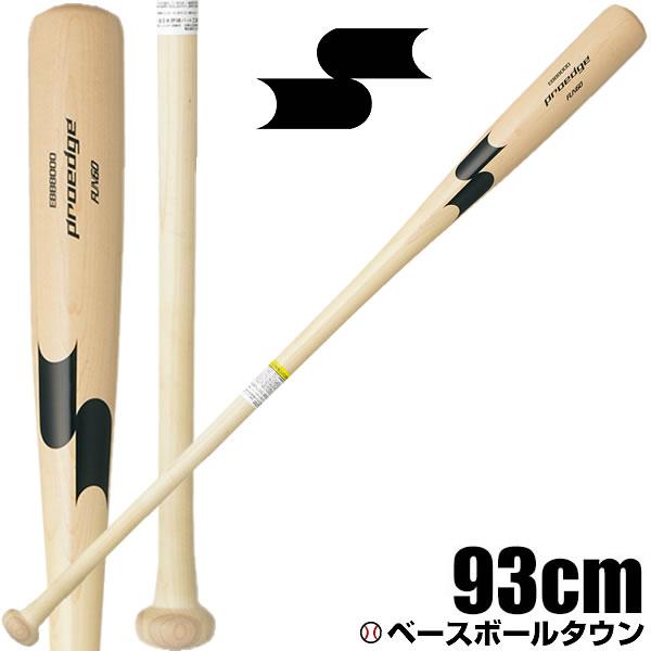 【交換送料無料】最大10%引クーポン SSK ノックバット 野球 木製 朴・シナ+メイプル プロエッジFUNGO 93cm 600g以上 SBB8000 一般 大人