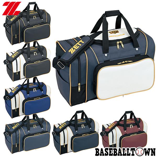 最大10%引クーポン ミドルバッグ プロステイタス 合宿 遠征バッグ 部活 約51L ゼット BAP620 ゲームバッグ バッグ刺繍可(有料) 野球