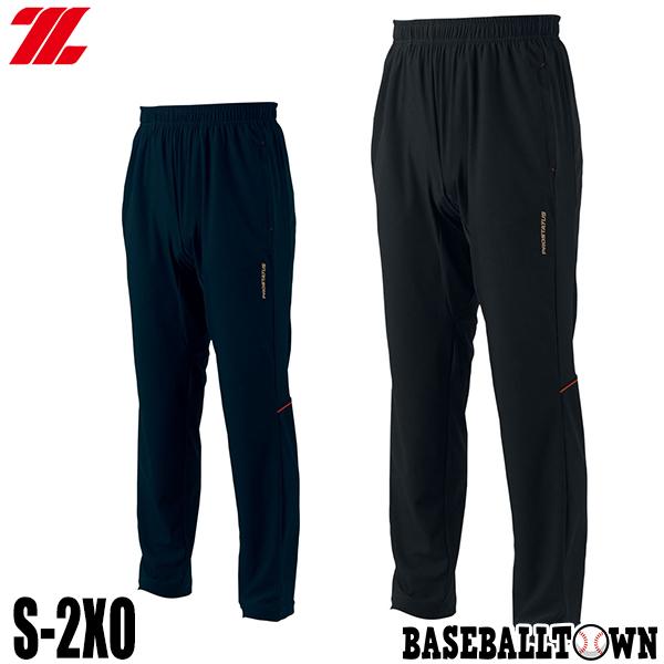 ZETT ゼット トラックパンツ ジャージ 練習 販売実績No.1 ランニングウェア BPRO310P トレーニングパンツ 男性 大人 激安通販販売 野球 一般 メンズ