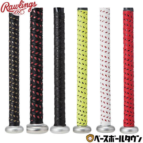 Rawlings あす楽 最大10%引クーポン 在庫あり ついに再販開始 ローリングス 野球 バット用 ハイパーグリップ アクセサリー バット メール便可 EACB8F01 グリップテープ メンテナンス