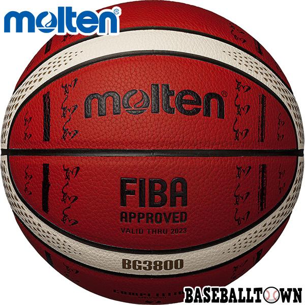 molten あす楽 最大10%引クーポン モルテン バスケットボール B7G3800-S0J FIBAスペシャルエディション 国際公認球 BG3800 通販 人気の製品 7号球