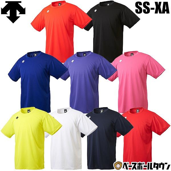 DESCENTE デサント 1着でも送料無料 ワンポイント ハーフスリーブシャツ Tシャツ 半袖 男女兼用 野球ウェア ユニセックス 大人 お見舞い スーパーSALE 一般 DMC5801B RakutenスーパーSALE