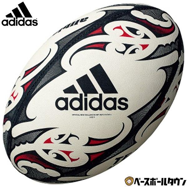 adidas アディダス オールブラックス レプリカ 4号球 縫い AR435AB ●日本正規品● スーパーSALE 2021年NEWモデル 70%OFFアウトレット ラグビーボール RakutenスーパーSALE