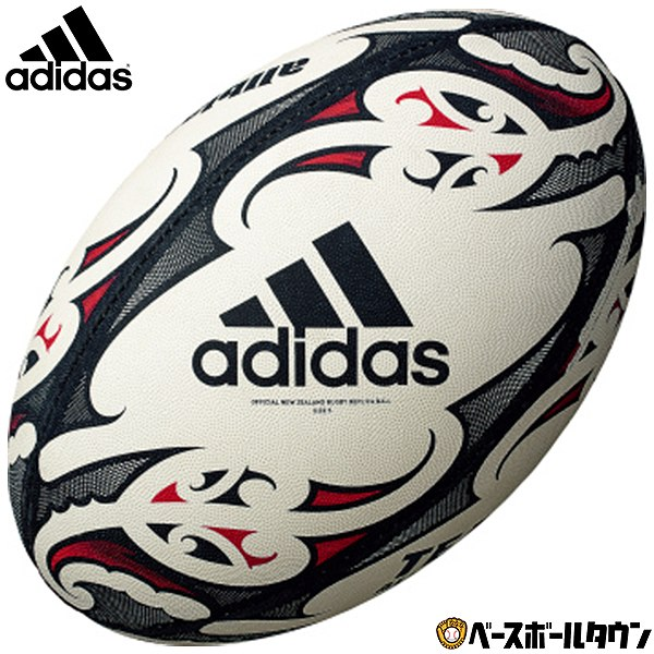 adidas アディダス オールブラックス レプリカ 5号球 縫い AR535AB 内祝い 高額売筋 ラグビーボール 2021年NEWモデル