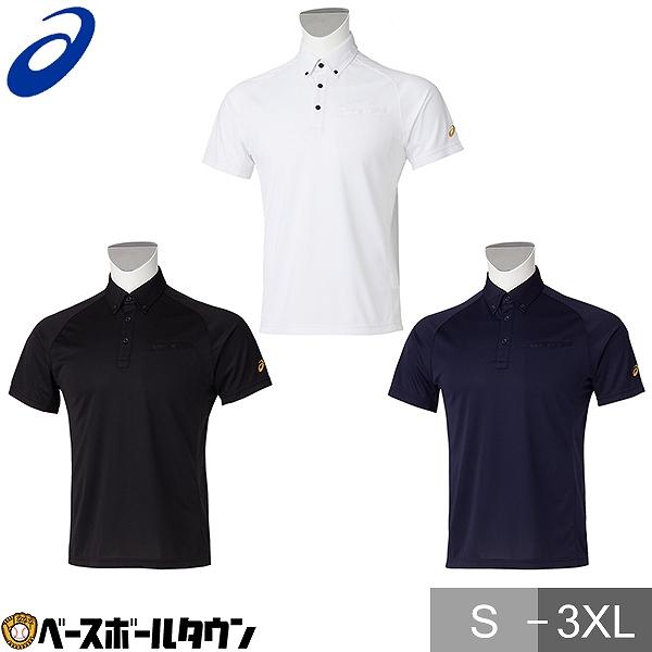ASICS アシックス ポロシャツ ボタンダウンシャツ 2121A286 メンズ 人気 おすすめ 一般 野球 大人 メール便可 当店一番人気