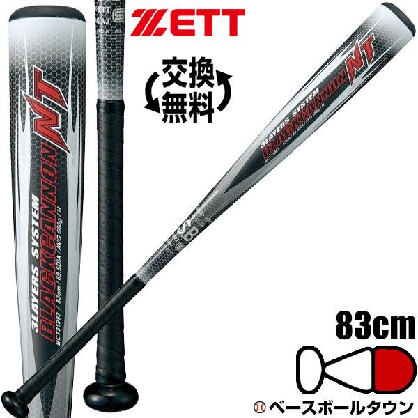 ブラックキャノンNT 送料無料 野球 バット 軟式 一般用 ゼット FRP 83cm 680g平均 ヘッドバランス M号球対応 ブラック BCT31983 最速発売2019年NEWカラー