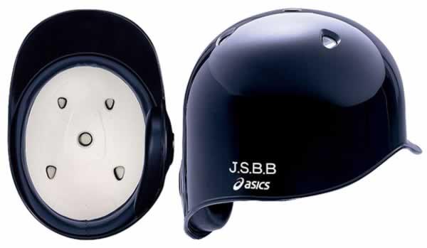 アシックス打者用ヘルメット軟式野球用右打者用