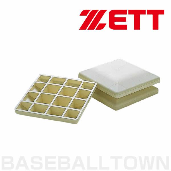【野球 設備・備品 ミズノ】ベース固定用ブロックセット(16JAB30500)