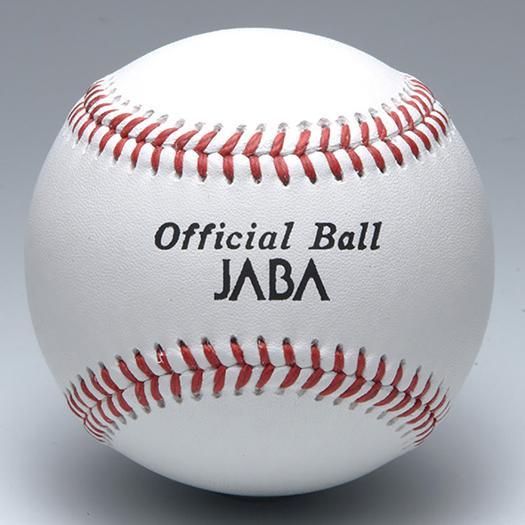 最大12%引クーポン ミズノ ボール 硬式用 ビクトリー 社会人試合球(JABA) 1ダース 1BJBH10000 取寄
