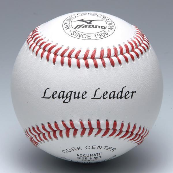 最大10%引クーポン ミズノ ボール 硬式用 リーグリーダー 高校練習球 1ダース 1BJBH11400 取寄