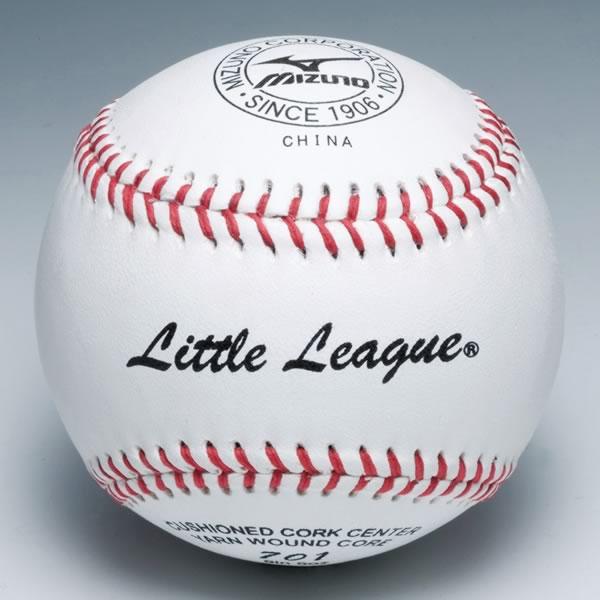 ミズノ ボール 少年硬式用試合球 1ダース リトルリーグ701 1BJBL70100 取寄 ジュニア用 少年用