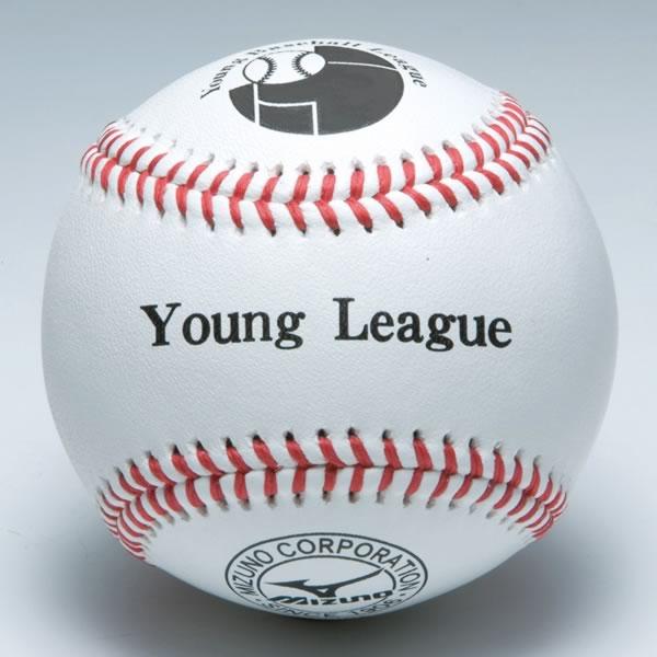 最大10%引クーポン ミズノ ボール 少年硬式用試合球 1ダース ヤングリーグ 1BJBL71200 取寄 ジュニア用 少年用