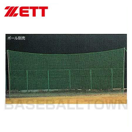最大14%引クーポン ゼット 野球 バックネット7×3m(ポール別売り) BN5037A