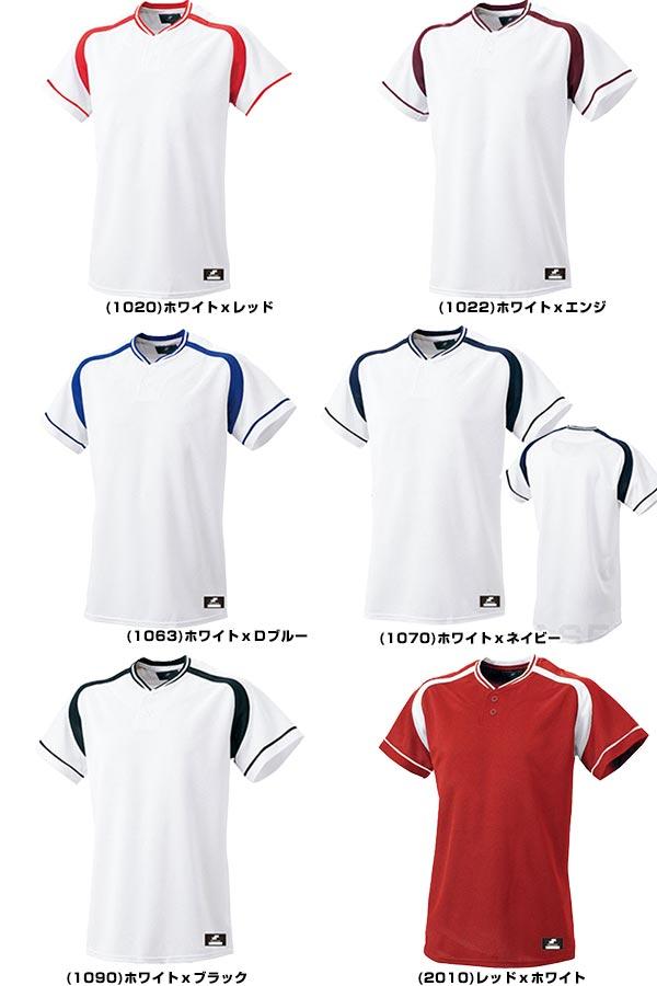 SSK野球用品2ボタンプレゲームシャツBW22002015取寄