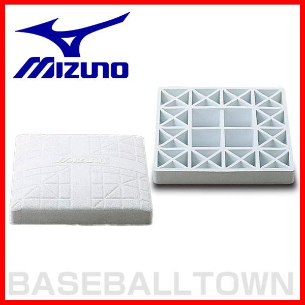 ベース ソフトボール ミズノ シングルベース(1組) 公式規格品 8cm 取寄